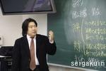 国語担当:大槻先生