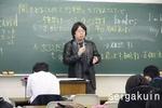 英語担当:高畠先生