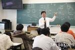 数学担当:岡田先生