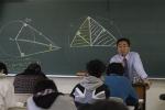 数学の授業、図形の問題