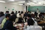 楽しみながら英語を勉強